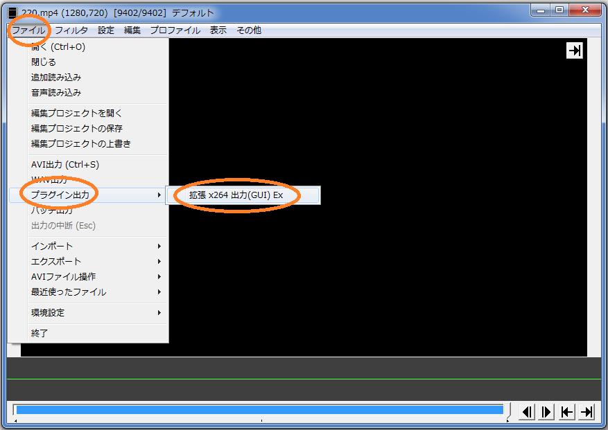 フリーソフトAviutlでx264を使ったエンコード方法①