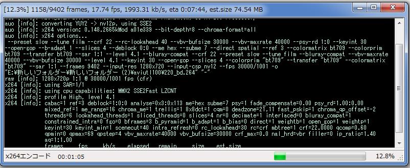 フリーソフトAviutlでx264を使ったエンコード方法⑦