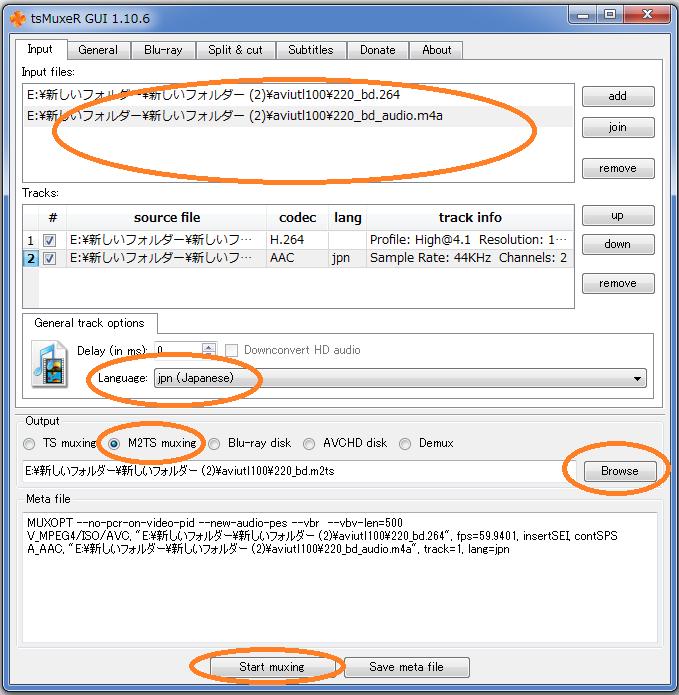 フリーソフトtsMuxeRでm2tsファイルを作成する方法