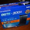 おすすめのWi-Fiルーター 不安定なWi-Fiは、こうすれば安定する(NEC Aterm WG1200HS)