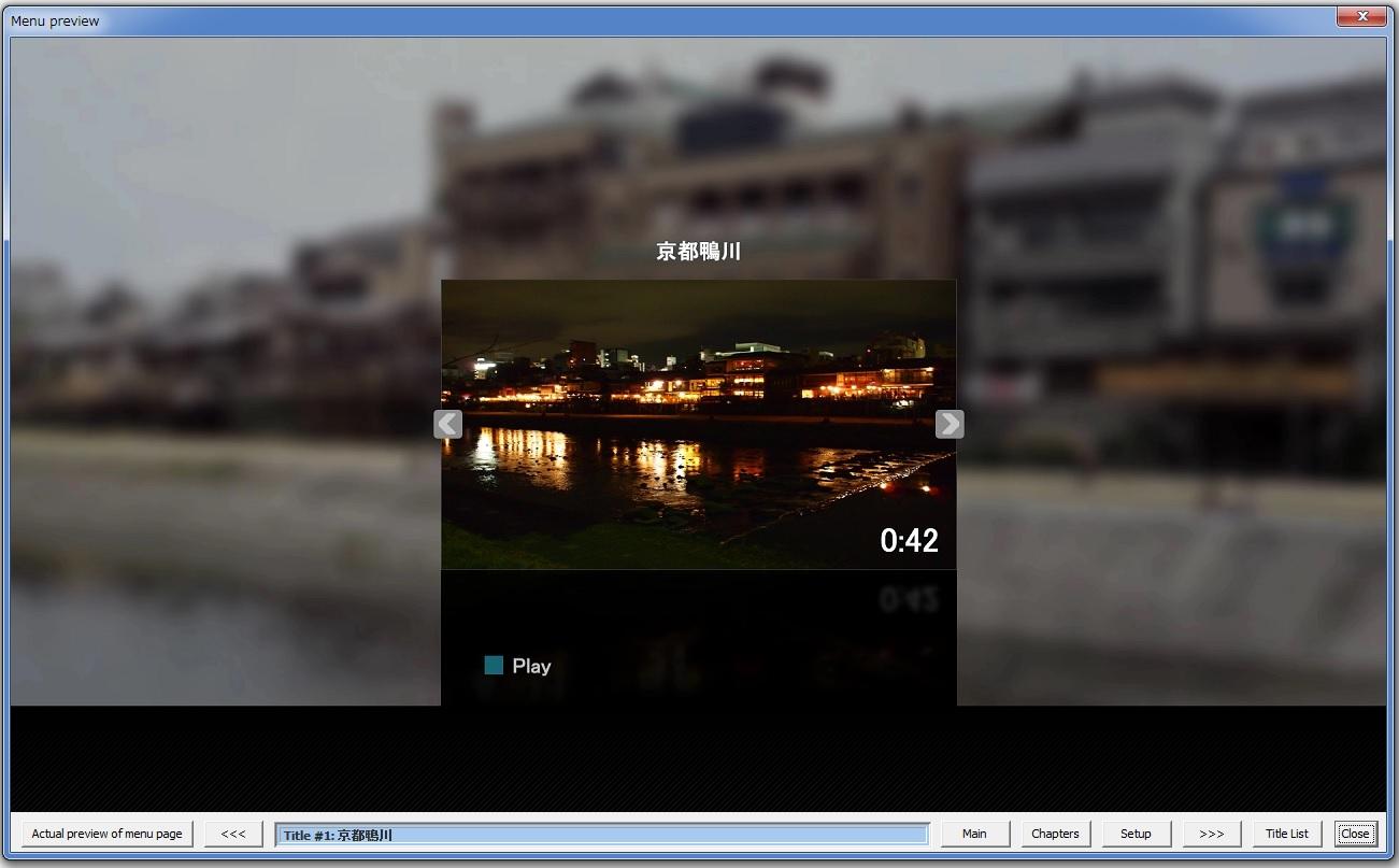 フリーソフトmultiAVCHDのCarousel menuのサンプル画像