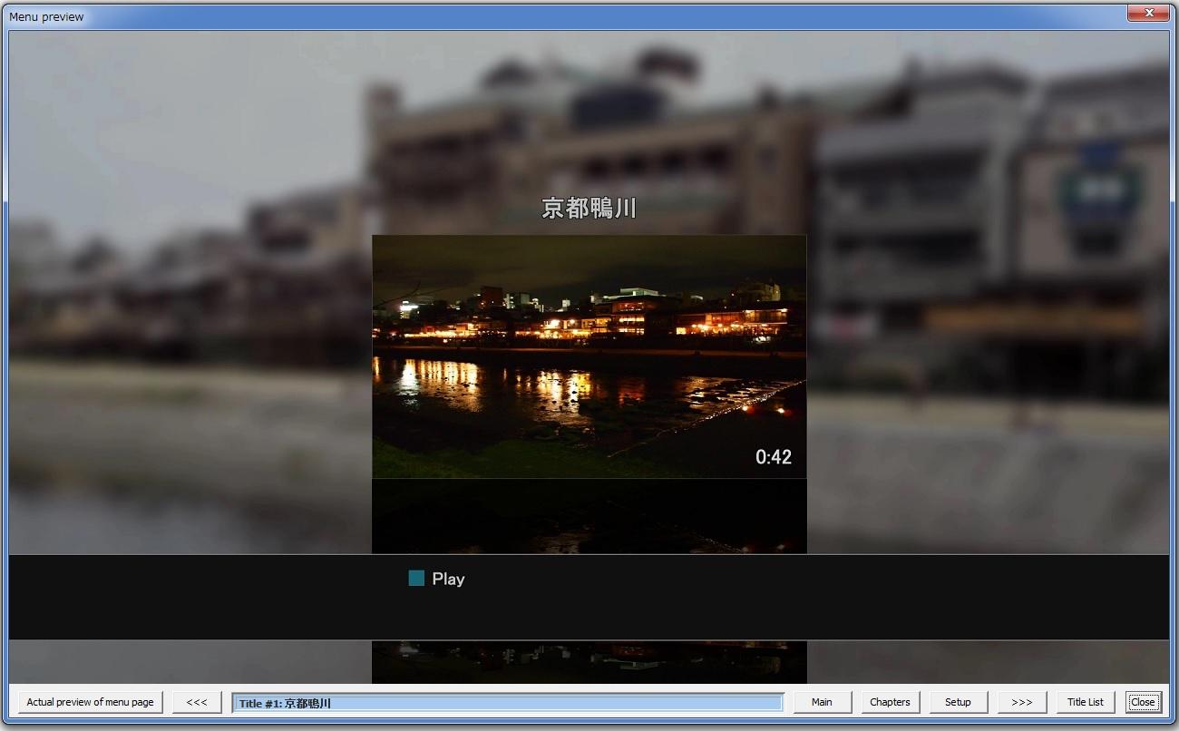 フリーソフトmultiAVCHDのSlide menuのサンプル画像