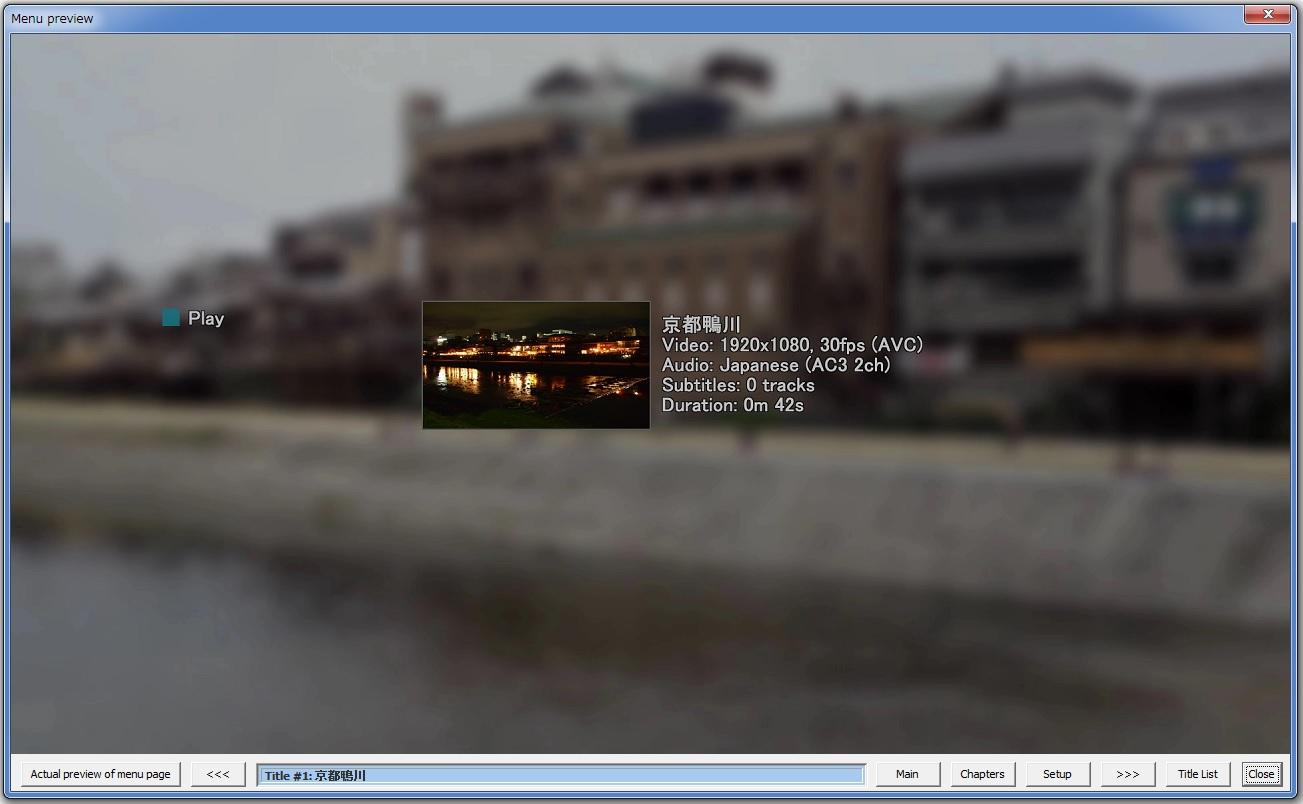 フリーソフトmultiAVCHDのXMB menuのサンプル画像