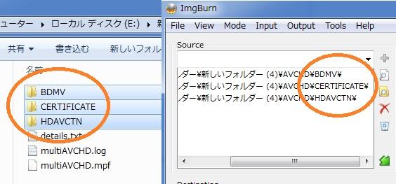 フリーソフトImgBurnでBDMVを焼く方法