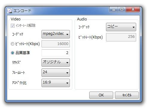 フリーソフトBDAVMakerの設定と使用方法⑥