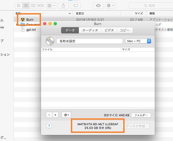 バッファローの外付けBlu-rayドライブ「BRXL-PC6VU2/N」をMacに繋げ、ライティングソフトBurnを起動した状態