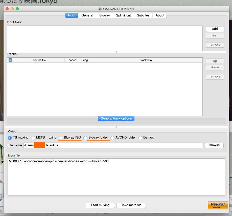 Mac版tsMuxeRの画面解説