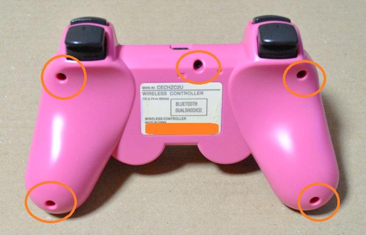 PS3コントローラーのネジ位置