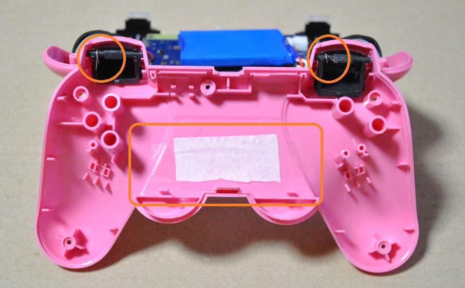 PS3コントローラーの修理部分